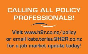 H2R ad